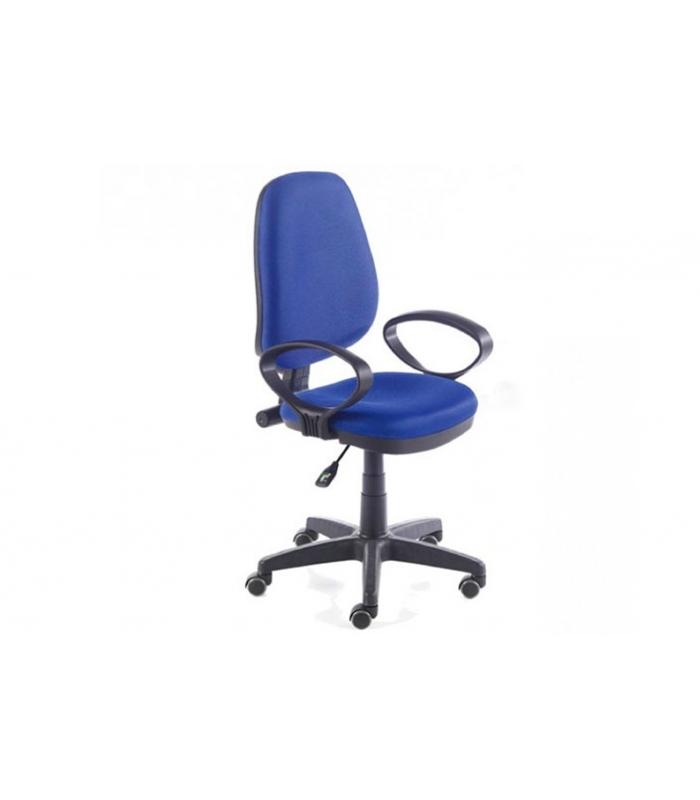 Sillas de oficina liquidatodo silla oficina con brazos for Sillas de cocina con brazos