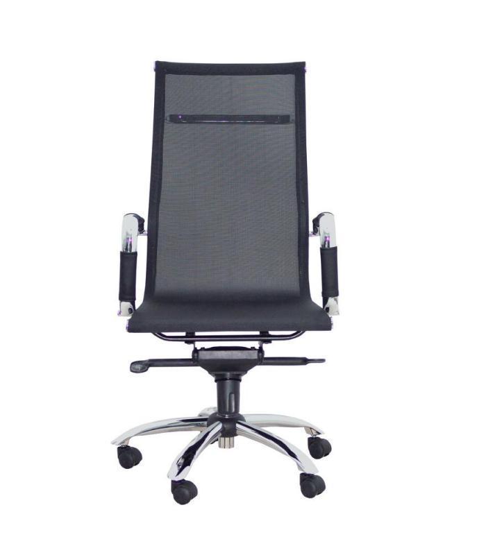 Sillas de oficina liquidatodo silla de oficina - Silla ergonomica oficina ...