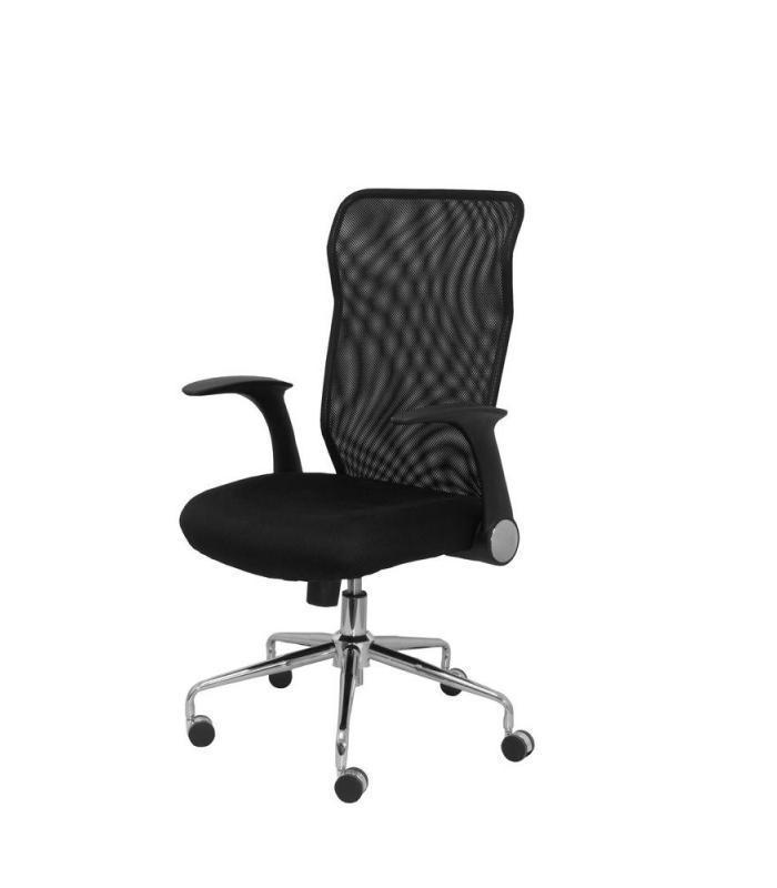Sillas de oficina liquidatodo silla de oficina for Silla oficina moderna