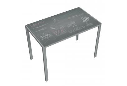 Mesa cocina moderna y barata estructura gris y serigrafia bakery