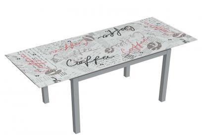 Mesa de cristal extensible moderna y barata serigrafiado coffe y estructura gris